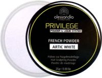 alessandro Privilege French Sculpting Powder artic white